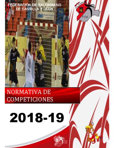 NCOM 2018